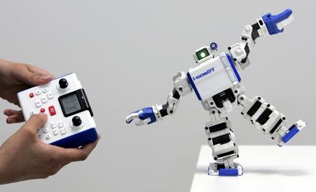 isobot.jpg